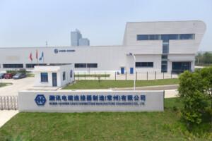 Huber+Suhner setzt auf neues PLM-System. Hier der Standort in China.
